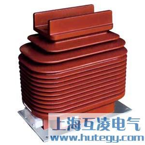 35kv电流互感器 lzzb9-35d电流互感器