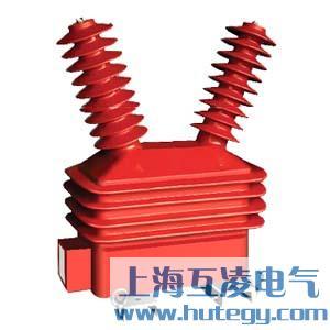 jdzxw-35g电压互感器