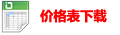 LZW32-10G2电流互感器价格下载