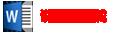 JDZXW2-6G电压互感器参数说明下载