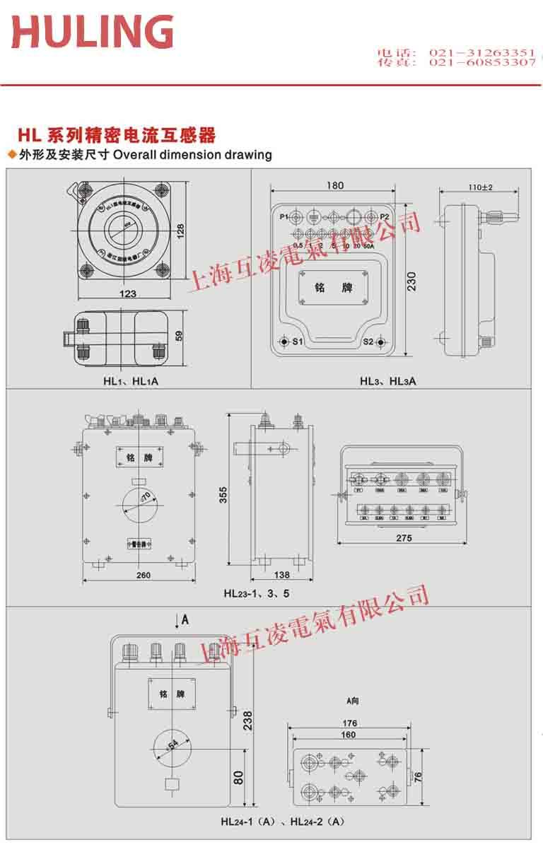 是国家电流互感器,电压互感器,零序电流互感器,限流电抗器及放电线圈