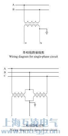 jdjj-3535/0.22kv电压互感器接线图