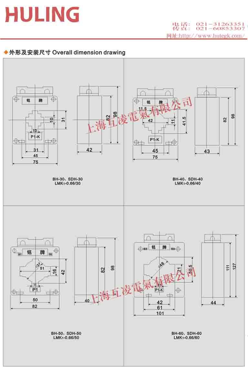lmk1-0.66电流互感器接线图