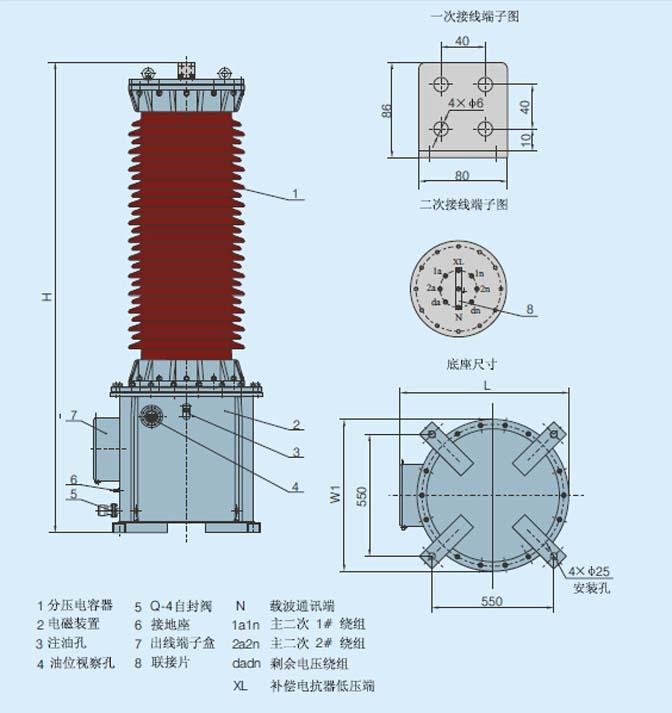 tyd110电压互感器外形及安装尺寸