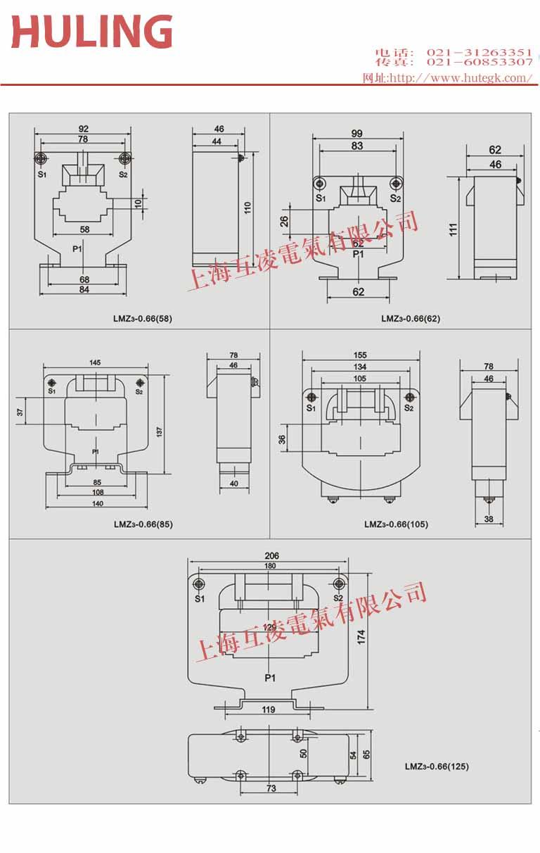 lmz3-0.66电流互感器接线图3
